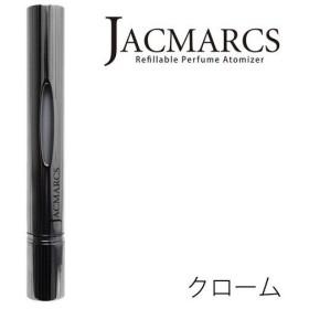 [メール便送料無料]ジャックマルクス リフィラブルパフュームアトマイザー スティックシェイプ クローム3.1ml