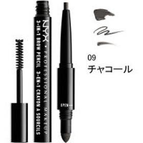 NYX Professional Makeup(ニックス) 3 イン 1 ブロウ 09 カラー・チャコール