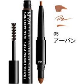 NYX Professional Makeup(ニックス) 3 イン 1 ブロウ 05 カラー・アーバン