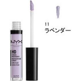 NYX Professional Makeup(ニックス) コンシーラー ワンド 11 カラー・ラベンダー