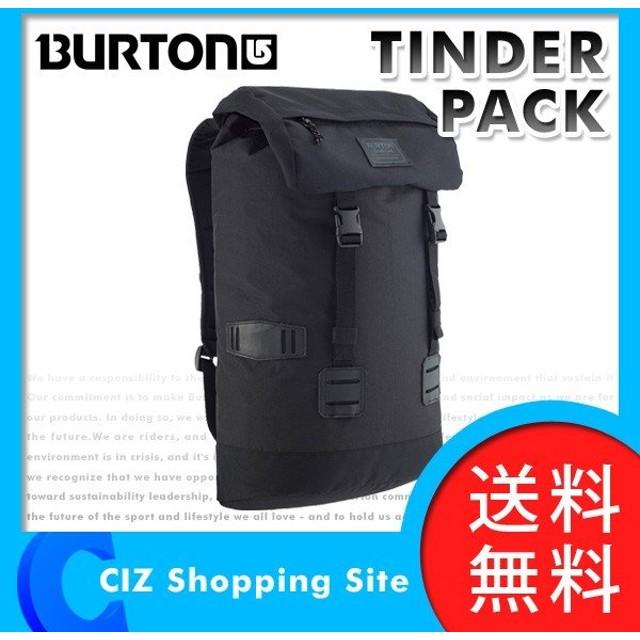 (送料無料&お取寄せ) バートン(BURTON) TINDER PACK TRUE BLACK TRIPLE RIPSTOP 25L ティンダー パック バックパック リュック デイパック 11016102011