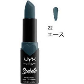 【アウトレット】NYX Professional Makeup(ニックス) スエード マット リップスティック 22 カラー・エース