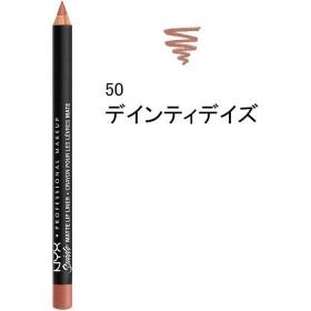 NYX Professional Makeup(ニックス) スエード マット リップライナー A 50 カラー・デインティデイズ