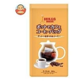 日本ヒルスコーヒー ヒルス ポットでカフェ コーヒーバッグ (20g×4P)×12(6×2)袋入
