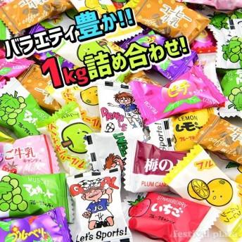 駄菓子 マルエミックス 1kg(約240個装入 18I27 子供会 景品 お祭り 縁日 お菓子 飴 あめ アメ キャンディ フルーツ のど飴 ミックス