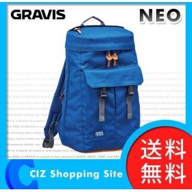 (送料無料&お取寄せ) グラビス(GRAVIS) NEO TRUE BLUE 27L バックパック リュック デイパック 12867101437 ネオ