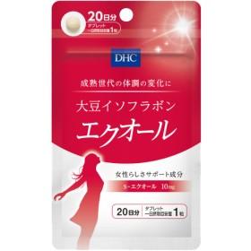 DHC 大豆イソフラボン エクオール 20日分 (20粒)