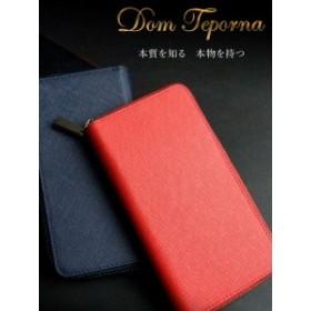 Dom Teporna アイコス ケース ラウンドファスナー ウォレット型 サフィアーノレザー 牛革【メール便対応】