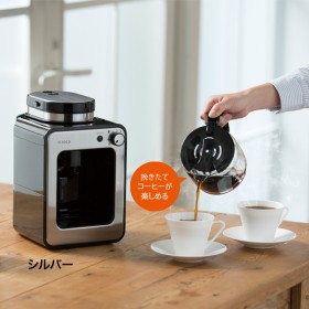 【送料無料】siroca 全自動 コーヒーメーカー SC-A221 シルバー ブラック -