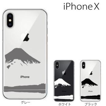 スマホケース iphonex スマホカバー 携帯ケース iphone x アイフォンx ハード カバー / マウンテン