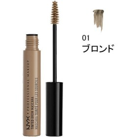 NYX Professional Makeup(ニックス) ティント ブロウ マスカラ 01 カラー・ブロンド