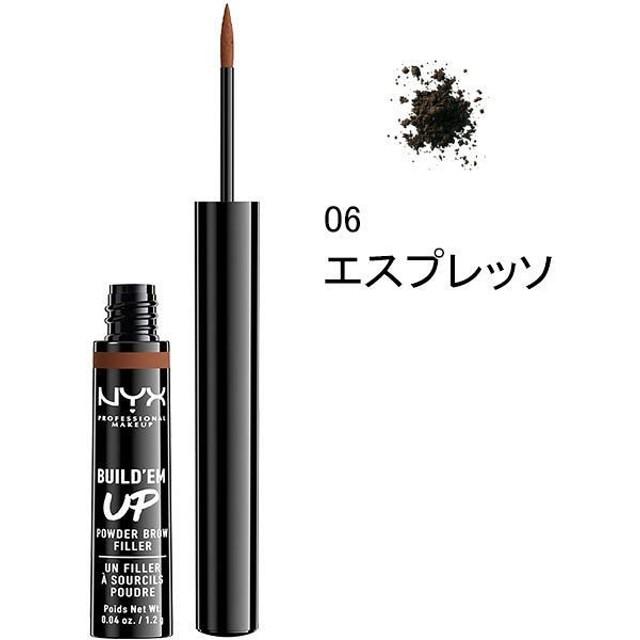 NYX Professional Makeup(ニックス) ビルドエムアップ ブロウ パウダー 06 カラー・エスプレッソ