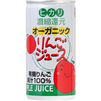 ヒカリ オーガニックりんごジュース 43403 (190g)