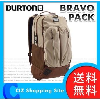 (送料無料&お取寄せ) バートン(BURTON) BRAVO PACK PUTTY COFFEE CANVAS 29L バックパック リュック デイパック 13645101205