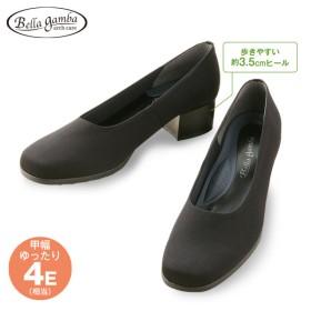 足が楽な布製フォーマルパンプス - 225 230 235 240 245