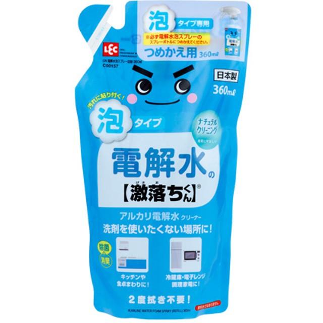 レック GN電解水泡スプレー詰替 C00157 (360ml)