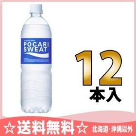 大塚製薬 ポカリスエット 900ml ペットボトル 12本入