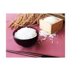 【特別栽培米】豊かなお米・コシヒカリ・5キロ精白米