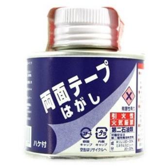 両面テープはがしPRO-17 100ML 刷毛付 日本ミラコン産業