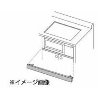 パナソニック 部材【AD-KZ043W-25】ビルトインタイプ用 前パネル すき間高さ25mm用 ホワイト