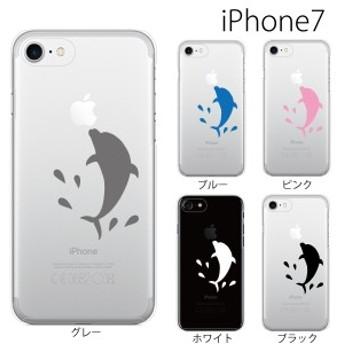 スマホケース iphone7plus スマホカバー 携帯ケース iphone7 plus アイフォン7プラス ハード カバー / イルカ ドルフィン ボール遊び
