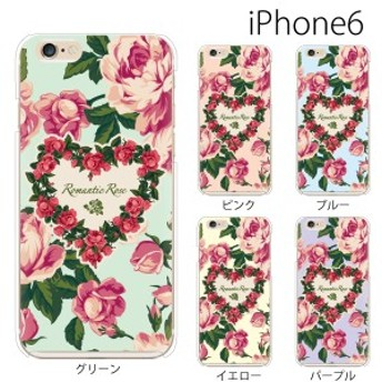 スマホケース iphone6s スマホカバー 携帯ケース アイフォン6s iphone6 ハード カバー ロマンティックローズ