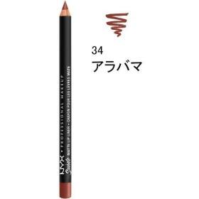 NYX Professional Makeup(ニックス) スエード マット リップライナー 34 カラー・アラバマ