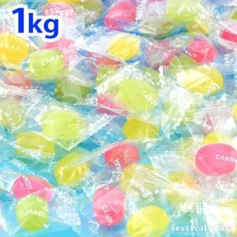 駄菓子 フルーツのど飴 1kg(約296個装入 18I27 子供会 景品 お祭り 縁日 お菓子 飴 あめ アメ キャンディ のど飴 フルーツ 果物 アソート