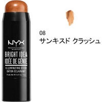 NYX Professional Makeup(ニックス) ブライト アイディア スティック(ハイライター) 08 カラー・サンキスド クラッシュ