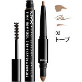 NYX Professional Makeup(ニックス) 3 イン 1 ブロウ 02 カラー・トープ