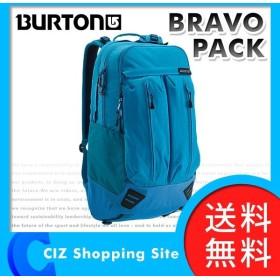 (送料無料&お取寄せ) バートン(BURTON) BRAVO PACK CYAN CRINKLE 29L バックパック リュック デイパック 13645101307