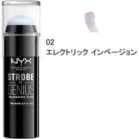 NYX Professional Makeup(ニックス) ストロボオブジーニアス ホロ スティック(スティックハイライター) 02エレクトリックインベージョン