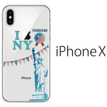 スマホケース iphonex スマホカバー 携帯ケース iphone x アイフォンx ハード カバー アイラブニューヨーク! USA アメリカ