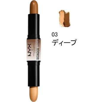 NYX Professional Makeup(ニックス) ワンダー スティック 03 カラー・ディープ