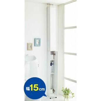 【送料無料】つっぱり式 トイレタワーラック
