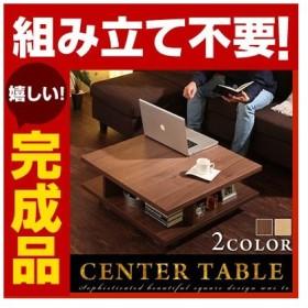 【完成品】 テーブル センターテーブル おしゃれ 木製 ローテーブル モダン アジアン 収納 棚付きテーブル 木製テーブル 机 75cm