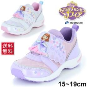キッズシューズ 女の子 子ども ディズニー Disney ちいさなプリンセスソフィア 子供靴 15-19cm  moonstar 運動靴/DN-C1218