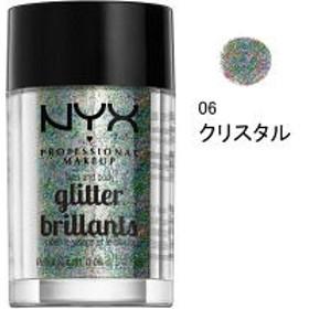 NYX Professional Makeup(ニックス) フェイス&ボディ グリッター(ラメパウダー) 06 カラー・クリスタル