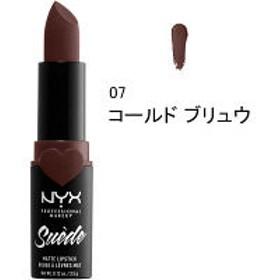 NYX Professional Makeup(ニックス) スエード マット リップスティック 07 カラー・コールド ブリュウ