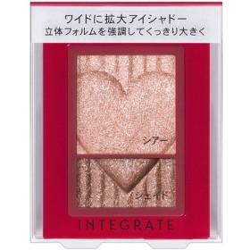 《資生堂》 インテグレート ワイドルックアイズ BE272  2.5g