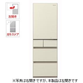 パナソニック NR-E414GVL-N 406L 5ドア冷蔵庫(シャンパンゴールド)【左開き】Panasonic エコナビ[NRE414GVLN]【返品種別A】