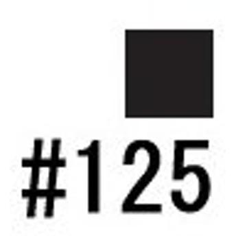 レブロン REVLON パヒューマリー センティド ネイルエナメル #125 11.7ml 化粧品 コスメ REVLON PARFUMERIE SCENTED NAIL ENAMEL 125 ESPRESSO