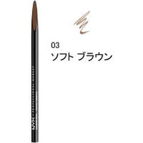 NYX Professional Makeup(ニックス) プレシジョン ブロウ ペンシル 03 カラー・ソフト ブラウン