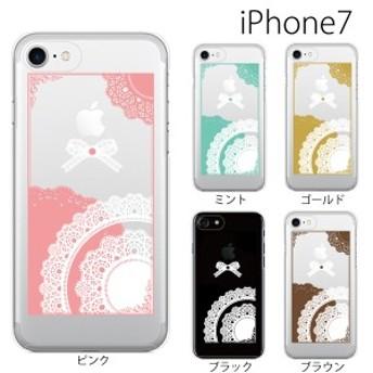 スマホケース iphone7 スマホカバー 携帯ケース アイフォン7 iphone7 ハード カバー レースリボン