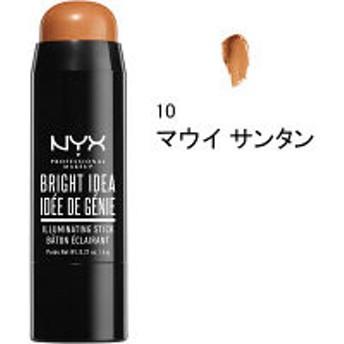 NYX Professional Makeup(ニックス) ブライト アイディア スティック(ブロンザー・シェーディング) 10 カラー・マウイ サンタン