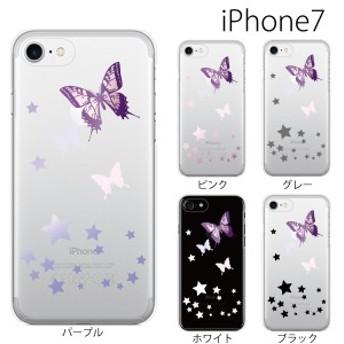 スマホケース iphone7plus スマホカバー 携帯ケース iphone7 plus アイフォン7プラス ハード カバー / 輝く星とバタフライ