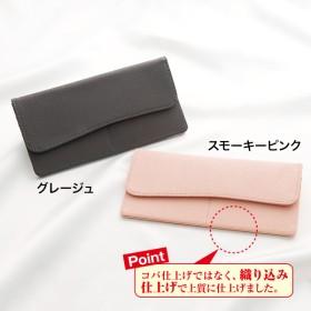 レザースリムカード財布 スモーキーピンク グレージュ -