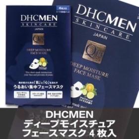 DHCMEN ディープモイスチュア フェースマスク 4枚入 メンズ スキンケア 保湿 肌荒れ パック〔mr-1672〕