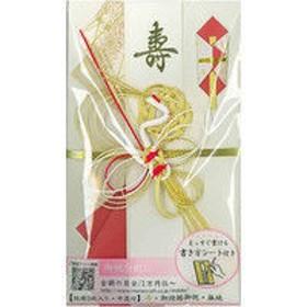 モーノクラフト 飾り金封 絆(きずな) SMC-4003 3枚 (直送品)