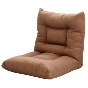 ポケットコイルリラックスチェアー【NEW Piatto】(ニューピアット) リラックスソファ 1人掛け 座椅子 コンパクト 一人暮らし かわいい おしゃれ 83-7778